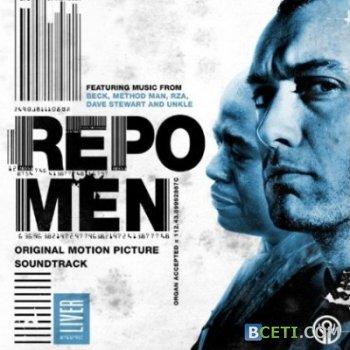 Потрошители / Repo Men OST
