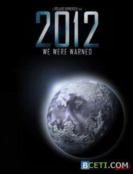 2012 (2009) BDRip 1080p