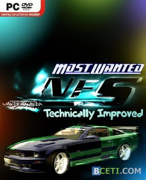 Need for Speed Most Wanted - Technically Improved (2010/RUS/Repack)