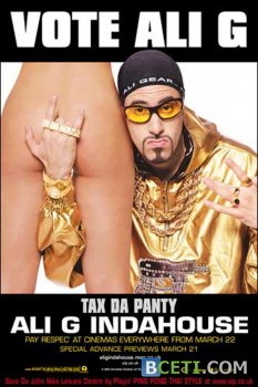 Али Джи в Парламенте / Ali G Indahouse (2002) HDTVRip