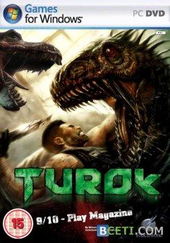 Турок/ Turok 2008 PC