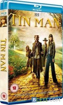 Железный человек (Трилогия) / Tin Man (Trilogy) (2007) BDRip