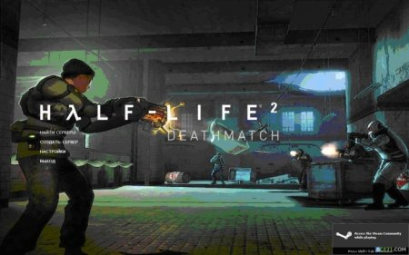 Half-Life 2: Deathmatch no Steam/Клиент игры hl2dm
