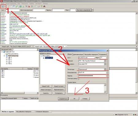 Стандартный Файловый Доступ(не через веб интерфейс)